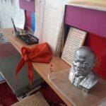 «Школа- второй дом»