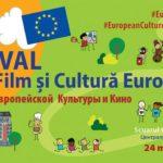 Фестиваль кино и культуры в Комрате!