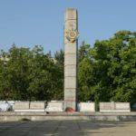 24 августа 1944 года — День освобождения Молдавии от румыно — немецкой фашистской  оккупации