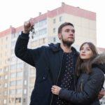 """""""Prima casa"""": Льготное жильё для молодых или обычная ипотека?"""