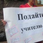 Ситуация в лицее «А.Пушкин»: Экономия на объединении классов!