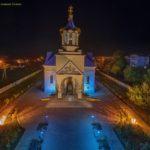 В Бессарабке отметили 20-летие образования Кагульско-Комратской Епархии Православной церкви Молдовы.