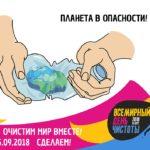 HAI MOLDOVA: ПРОЯВИ СОЗНАТЕЛЬНОСТЬ-ВЫЙДИ НА УБОРКУ  БЕССАРАБКИ 15 СЕНТЯБРЯ!