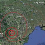 Самое сильное землетрясение за четыре года