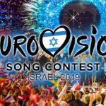 В 2019 году Евровидение пройдет в Тель-Авивском центре ярмарок в Израиле