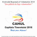 В Кагуле пройдёт «Региональный фестиваль волонтеров 2018»! Участвуй!