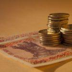 Национальный банк Молдовы организует конкурс эссе, посвященный молдавскому лею