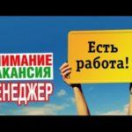 ВНИМАНИЕ РАБОТА! AUDI GROUP ИЩЕТ ОФИС-МЕНЕДЖЕРА