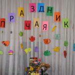 Администрация детского сада «Антошка» организовала мероприятие по здоровому образу жизни для детей