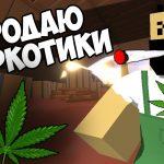 Молодые люди были задержаны за продажу синтетических наркотиков через интернет