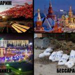 Будут ли использоваться по назначению мусорные баки в Бессарабке?