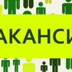 Общественное Объединение Европейский Центр «Pro-Europa» предлагает вакансию координатора Проекта «Активное участие молодых людей в жизни общества «Вы-Движение»»