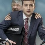 Художественный руководитель юмористического шоу «Студия Квартал 95»   примет участие в президентских выборах в Украине в 2019 году