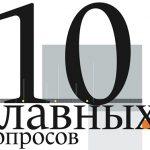 News Maker задал представителям разных этнических групп Молдовы неудобные вопросы о нацменьшинствах