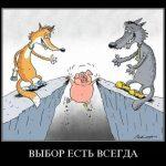 (VIDEO) Жители города Бессарабка будут голосовать за нименьшее из зол