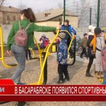Игорь Додон посетил  Бессарабку в связи с  открытием нового спортивного комплекса