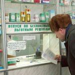 С 1 февраля в Молдове каждый гражданин сможет получить бесплатные лекарства