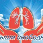 В Бессарабке прошёл семинар по профилактике туберкулёза для учащихся лицеев