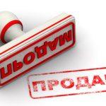 На «трех девятках» появилось объявление о продаже фракции ПСРМ оптом