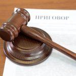 Аннулирован приговор жителя Бессарабки, который якобы изнасиловал свою дочь, и был за это осуждён судом первой инстанции на 24 года
