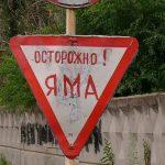 Водителей,следующих по трассе «Комрат — Бессарабка», ожидает неприятный сюрприз