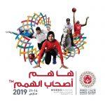 Два молдавских спортсмена завоевали серебряные медали на Всемирных играх Special Olympics 2019 в Абу-Даби