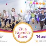 Волонтёры из Бессарабки в День Добрых Дел восстановили детскую площадку