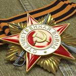 Коммунитарный центр «RECUNOȘTINȚĂ» приглашает всех горожан на городской Фестиваль военно-патриотической песни «Виктория-74»