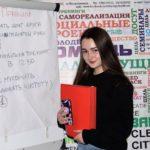 В Бессарабке прошел тренинг для учащихся лицеев на тему «Права и обязанности учеников и учителей»