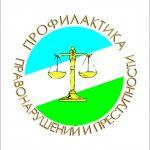 В Центре «RECUNOȘTINȚĂ» был организован «круглый стол» на тему «Профилактика правонарушений среди подростков»