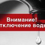 Вечная проблема в Бессарабке: на «Флэмынде» опять нет воды