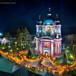 Молдова вошла в список наименее популярных стран для туристов по версии издания CNN