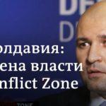 (VIDEO) DW:Заместитель руководителя Демократической партии Молдовы Владимир Чеботарь о смене власти в Молдове и коррупции