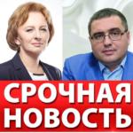 В эти выходные, в Бессарабку приедут Ренато Усатый и Зинаида Гречаный: политические лидеры представят своих кандидатов на пост Примара.
