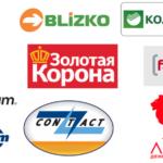 Власти Молдовы начали облагать налогом поступления гражданам из-за рубежа через Western Union, RIA, Золотая корона, Unistream и др.