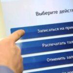 (VIDEO) В Комрате действует online регистрация к семейным врачам.