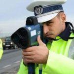 В Румынии главу инспектората полиции лишили прав за быструю езду.