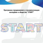 В Бессарабке внедряется система дополнительного неформального социально-финансового образования для учащихся