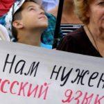 Парламент Молдавии предлагает вернуть в обиход русский язык.