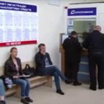 Приднестровские водители недовольны, что для выезда за рубеж необходимы молдавские документы.