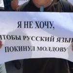 По всей республике стартует Неделя русского языка в Молдове.