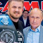 Александр Романов — новый тяж в UFC.