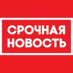 С 23 апреля молдавская железная дорога может остановить работу.