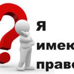 Первый вебинар на тему «Права детей и молодёжи» прошёл в рамках «Месяца социально-финансового образования молодёжи» в Бессарабке.