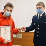 Парень из Дрокии спас в России девушку от изнасилования