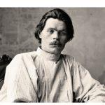 Конкурс эссе для учащейся молодежи к 150-летнему юбилею А.М. Горького