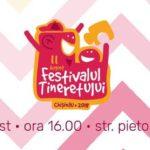 Молодежный фестиваль к Международному дню молодежи