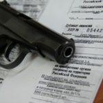 Два дня осталось до истечения срока проверки огнестрельного и пневматического оружия.