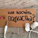 Отчуждение поколения. Почему молодые люди уезжают из Молдовы?