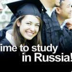 Открыт приём документов от иностранных граждан и соотечественников, проживающих за рубежом, на бесплатное обучение в российских университетах